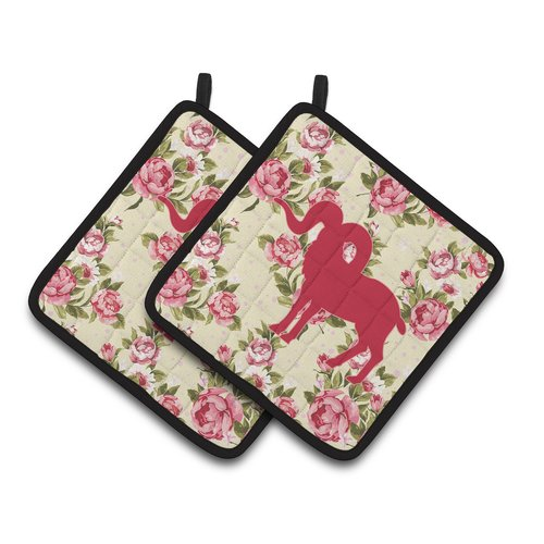 Caroline's Treasures Sheep Potholder (Set of 2)