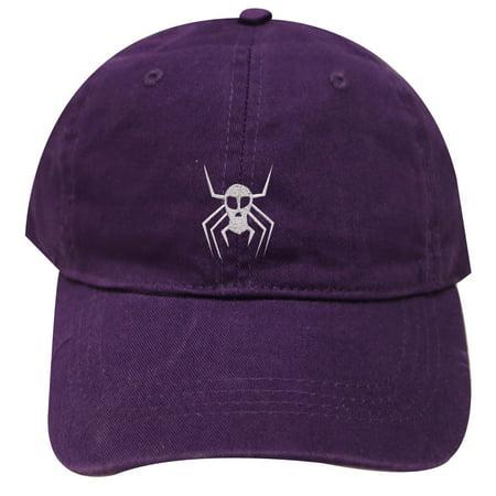 City Hunter C104 Halloween Skull Baseball Caps - Dark Purple - Halloween City Winery
