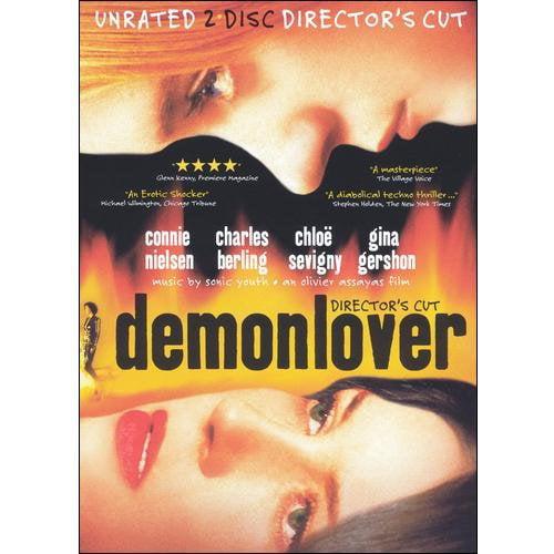Demonlover (Director's Cut) (Widescreen)