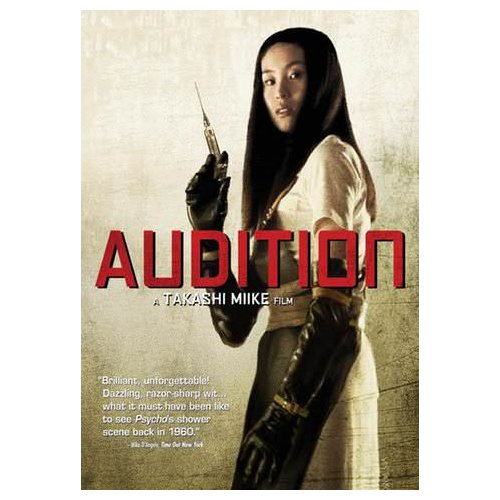 Audition (Collector's Edition) (1999)