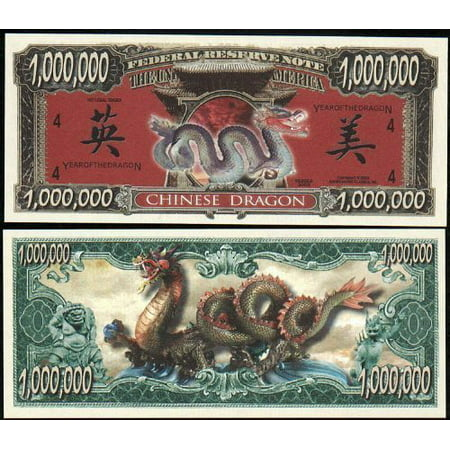 Chinese Dragon Million Dollar Novelty Bill Collectible in Collector Grade Currency Holder, About the same size as real US Bills By American Art