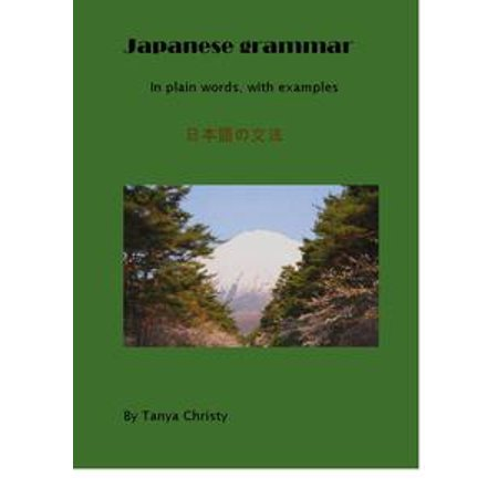 Japanese Grammar in Plain Words, With Examples - - Japanese Word For Halloween