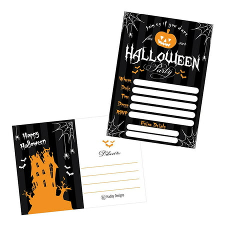 50 Black Halloween Pumpkin Invitations, Kids or Adults Birthday Halloween Party Invites, Monster Trunk or Treat or Trick or Treat Party Invitation, Costume Party Invite