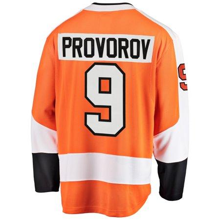 Ivan Provorov Philadelphia Flyers NHL Fanatics Breakaway Home Jersey - image 1 of 2