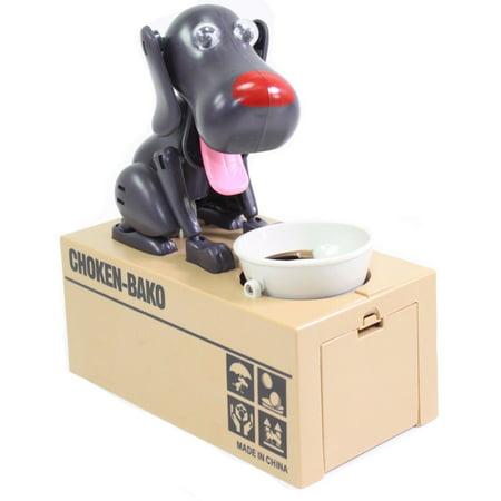 - Choken-Bako Kid Coin Bank Saving Box Puppy Hungry Robotic Dog Money Collection