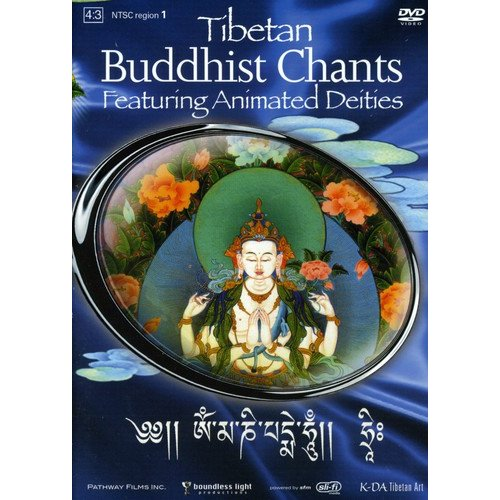 Tibetan Buddhist Chants: Featuring Animated Deities (Full Frame)