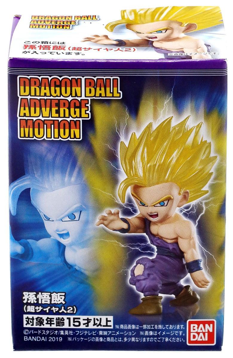 Bandai Dragon Ball Adverge Motion Super Saiyan Goku Figure NEW IN STOCK US//S