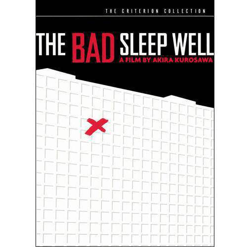 The Bad Sleep Well (Criterion Collection) (Widescreen)