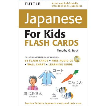 Tuttle Japanese for Kids Flash Cards Kit : [Includes 64 Flash Cards, Audio CD, Wall Chart & Learning - Childrens Sizing Chart