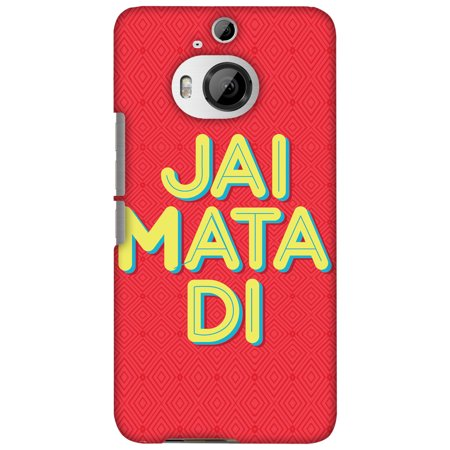 HTC One M9 PLUS Case, Premium Handcrafted Designer Hard Shell Snap On Case Printed Back Cover with Screen Cleaning Kit for HTC One M9 PLUS, Slim, Protective - Jai Mata