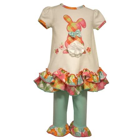 Bunny Girl Set (Girls Plaid Bunny Easter Pant Set 0-3)