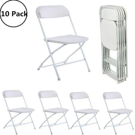 UBesGoo Plastic Folding Chairs Wedding Banquet Seat Premium Party Event Chair ()