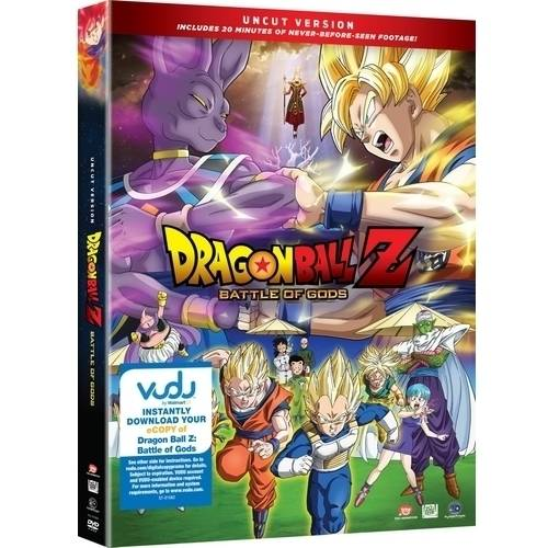 Dragon Ball Z: Battle Of Gods (Walmart Exculsive) (DVD + Digital