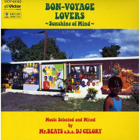 Bon-Voyage Lovers Mixed By Mr Beats A.K. / Various