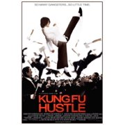 Kung Fu Hustle [DVD] by COLUMBIA TRISTAR HOME VIDEO