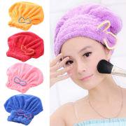 Jeobest 1PC Shower Cap - Microfiber Quick Drying Hair-drying Towel Bowknot coral velvet Bath Cap Strong Water Absorption Hair Dry Shower Bath Hat For Hair MZ(sent (Quick Weave Stocking Cap With Hair Left Out)