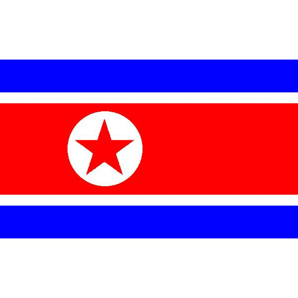 North Korea Flag with Grommets 2ft x 3ft