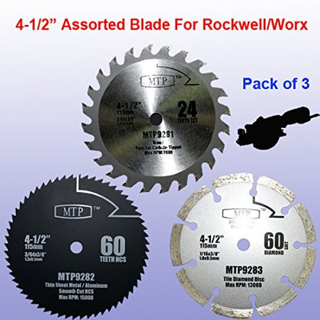 Pack of 3 Assorted Metal/wood/tile 4-1/2
