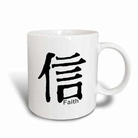 3dRose Chinese Symbol Faith, Ceramic Mug, -