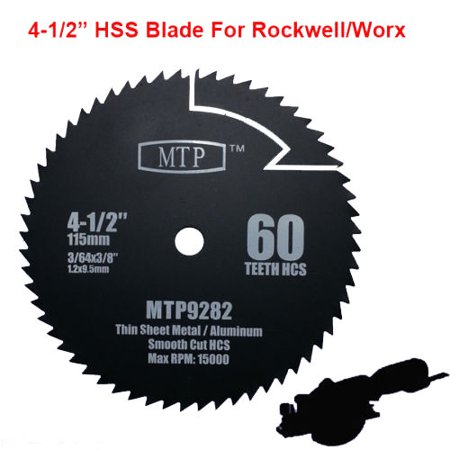 "HSS 60T 4-1/2"" 4.5 inchMetal Circular Saw Blade for Rockwell Rk3441k , Worx  Compact Saw WX429L 9.5mm/ 3/8"" arbor RW9282"