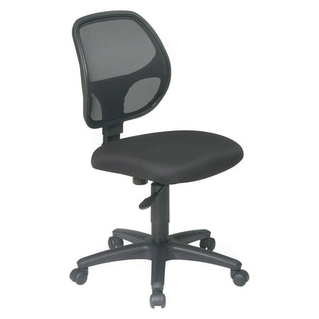 Mesh Screen Back Task Chair with Black Fabric Seat and Built-In Lumbar Support, One Touch Pneumatic Seat Height Adjustment](Halloween Scream Chair)