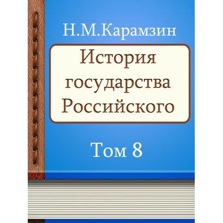 book european