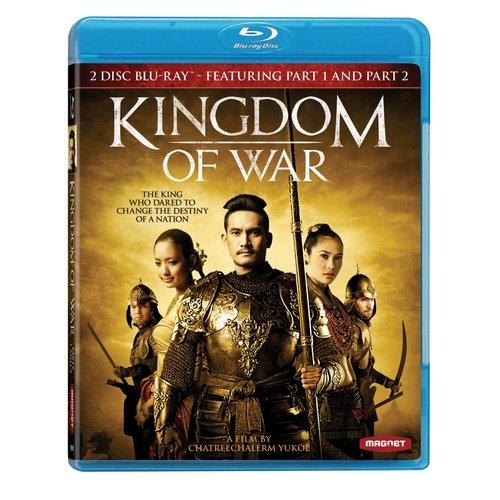 Kingdom Of War Parts I & II (Thai) (Blu-ray)