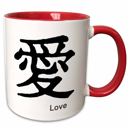 3dRose Chinese Symbol Love - Two Tone Red Mug, - Chinese Love Symbol