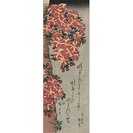 Famous Flower - Double Cherry  Flower by Utagawa Hiroshige 38x14 Art Print Poster Famous Painting Japanese Floral Red Flowers