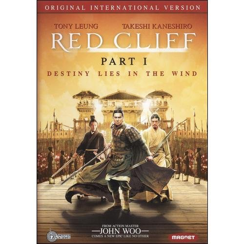 Red Cliff, Part I (Original International Version) (Widescreen)