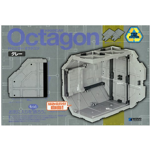 Wave Gundam Mecha Gunpla H Hanger Octagon Gray Diorama Display Model Kit Walmart Com Walmart Com