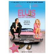 Elvis Has Left the Building (2005) by