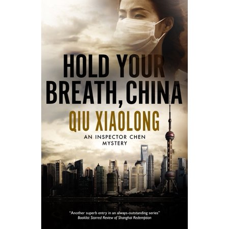 Inspector Chen Mystery: Hold Your Breath, China (Hardcover)
