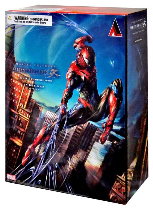 """Marvel Spider-Man Variant Play Arts Kai Spider-Man 10"""" Action Figure by Square Enix"""