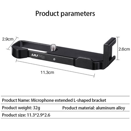 R016 Camera Extension Mount Bracket L Shaped Extension Bar for Canon G7X Mark III - image 2 de 8