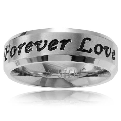Territory  Stainless Steel 'Forever Love' Brushed Band (6 mm)