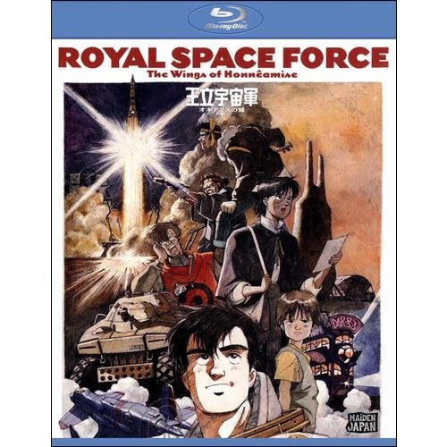 Royal Space Force: The Wings Of Honneamise (Blu-ray)