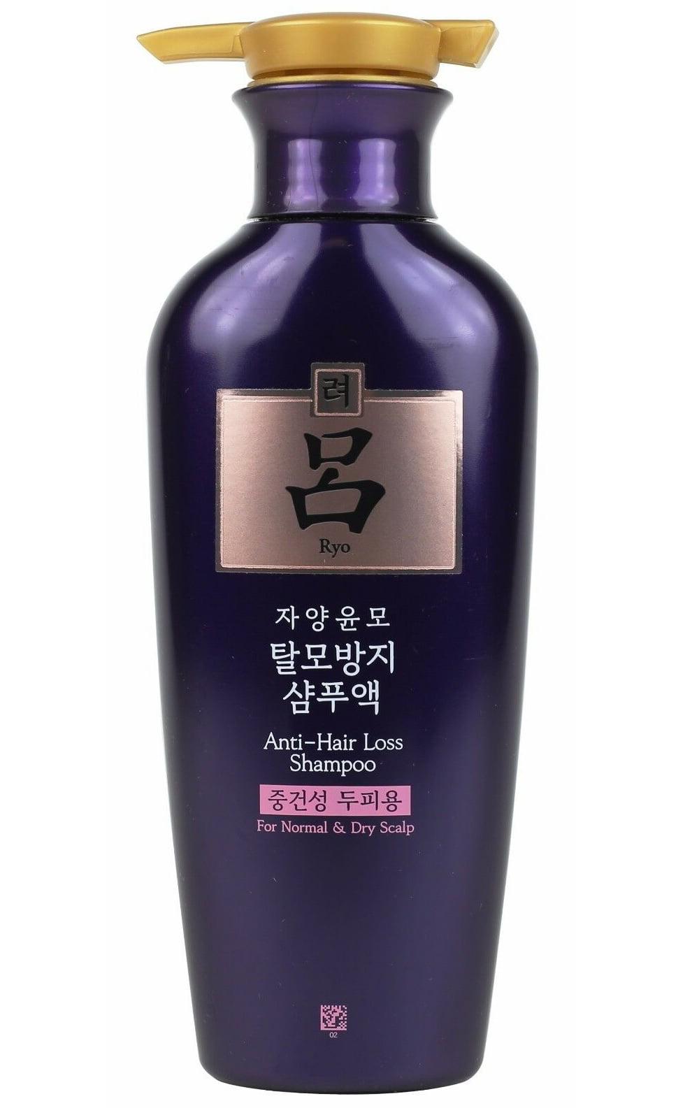 Ryo Anti Hair Loss Shampoo For Normal Dry Scalp 13 2 Oz Walmart Com Walmart Com