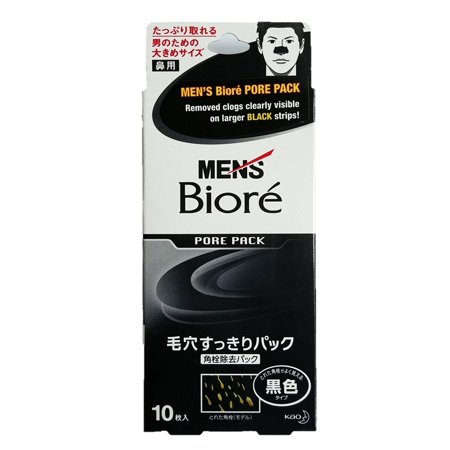 KAO Biore Nose Cleansing Blackheads Black for Men ? 10 Sheets