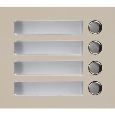 Aiphone 4-Call Panel for GT Series Multi-Tenant Intercom Entrance Stations