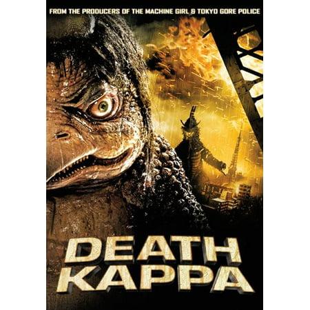 Death Kappa (Soda Blaster Media)