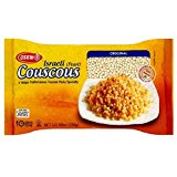 Toasted Israeli Couscous (Osem Toasted Israeli Couscous 250g - Pack of 2 )