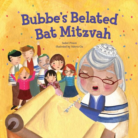 Bubbe's Belated Bat Mitzvah - eBook - Best Bat Mitzvah Themes