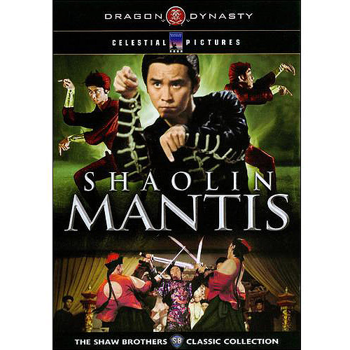 Shaolin Mantis (Widescreen)