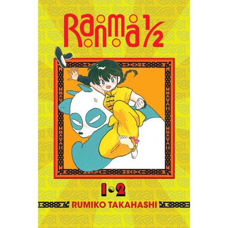 Ranma 1/2 1: 2-In-1 Edition