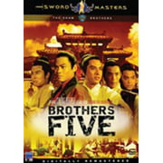 Sword Masters: Brothers Five (DVD)
