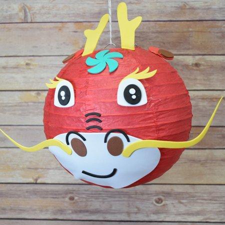 Quasimoon Kid Craft Project Paper Lantern Animal Face DIY Kit - Dragon by PaperLanternStore (Halloween Paper Lanterns Craft)