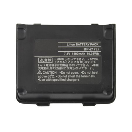 1400mah Rechargeable Li Ion Battery - 7.4V 1400mAh LI-ION Battery for ICOM BP-217 IC-80AD IC-91A IC-91AD IC-E80D IC-E90 IC-E91 IC-T90 IC-T90A IC-T91 Handheld Transceiver