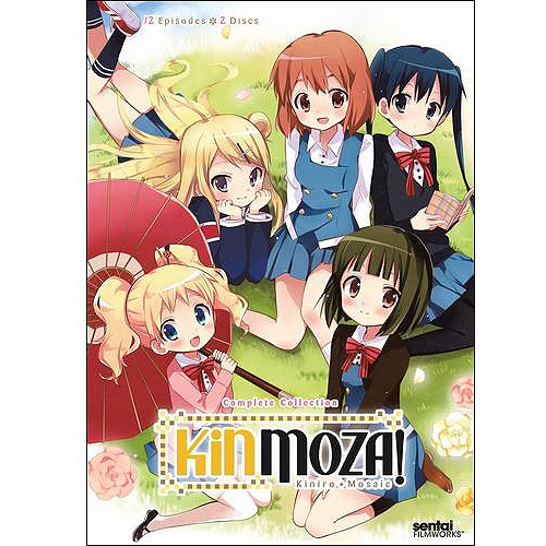Kinmoza!: Complete Collection (2 Discs)