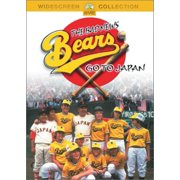 Bad News Bears Go to Japan ( (DVD)) by Paramount